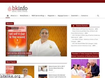 www.bkinfo.in website price