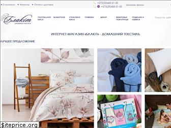 blakit-online.by