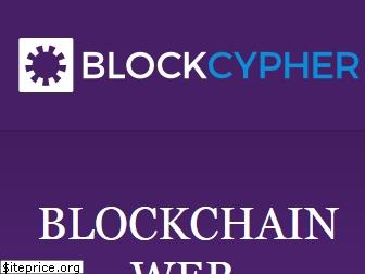 blockcypher.com