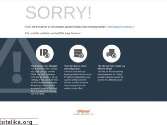 bluebeds.in