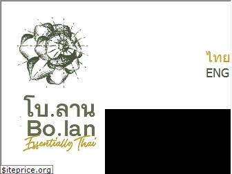 bolan.co.th