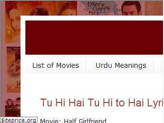 bollymeaning.com