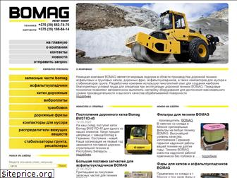 bomag.by