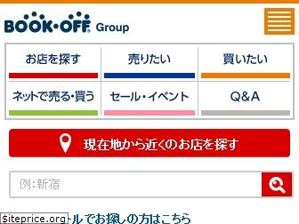 bookoff.co.jp