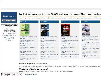 books4cars.com