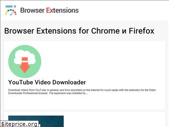 browser-extensions.club