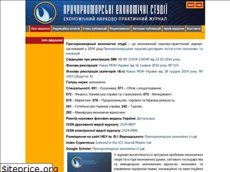bses.in.ua