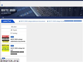 bstc2020.org.in