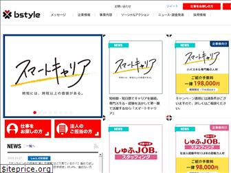 bstylegroup.co.jp