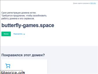 butterfly-games.space