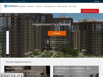 byrealty.by
