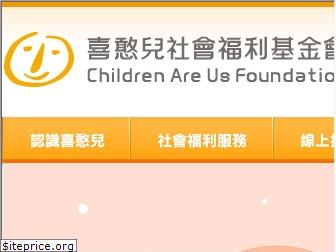 c-are-us.org.tw