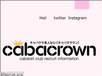 cabacrown.net
