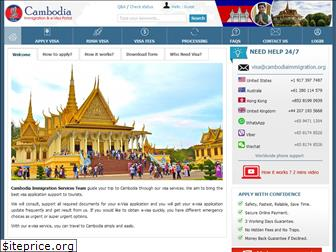 cambodiaimmigration.org
