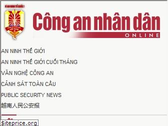 www.cand.com.vn website price