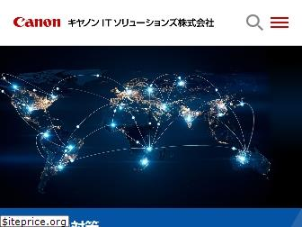 canon-its.co.jp