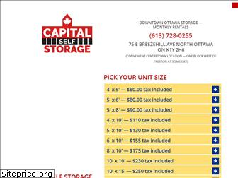 capitalstorage.ca