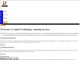 capitaltechnology.in