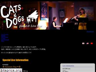 cats-and-dogs.jp