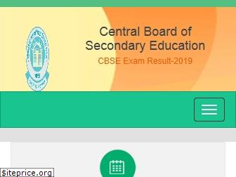 cbseresults.nic.in