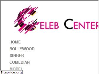 www.celebcenter.net website price