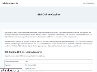 celebconnect.in
