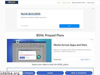 cellone.in