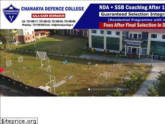 chanakyacollege.in