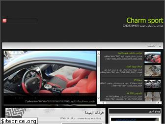 www.charmsport.ir website price