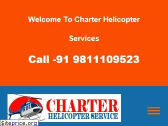charterhelicopterservices.com