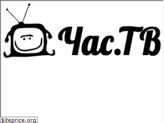 chas.tv