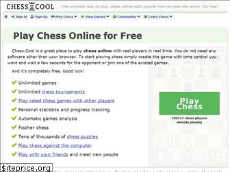 chess.cool