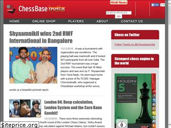 chessbase.in