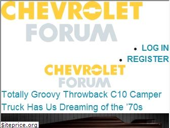 chevroletforum.com