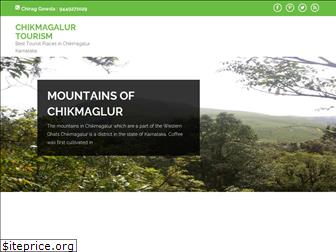 chikmagalurtourism.in