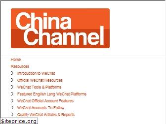 chinachannel.co
