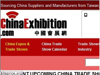 chinaexhibition.com