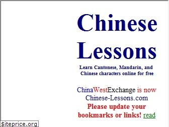 chinese-lessons.com