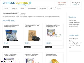 chinesecupping.com