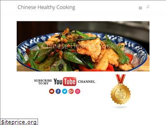 chinesehealthycooking.com