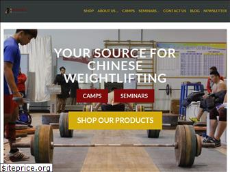 chineseweightlifting.com
