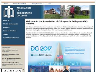 chirocolleges.org