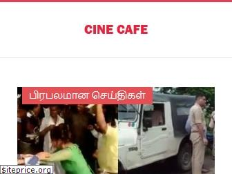cinecafe.in