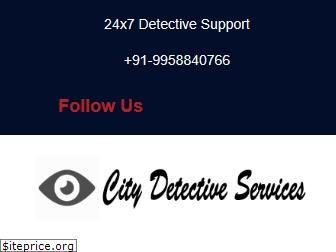 citydetectiveservices.in