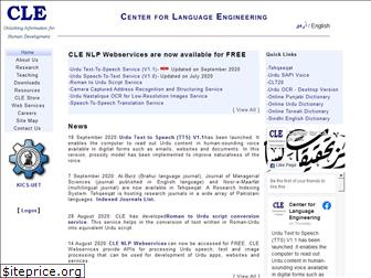 cle.org.pk