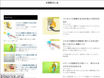 cleaning-mania.com