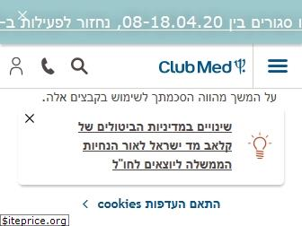 clubmed.co.il