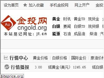 cngold.org