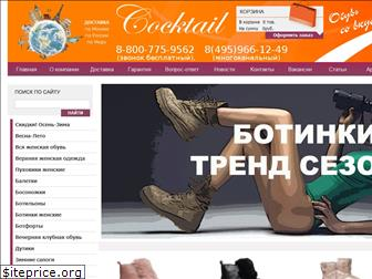cocktail-shoes.ru