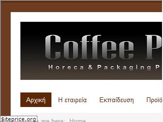 coffee-plus.gr